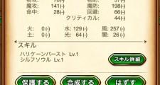 th_IMG_5381